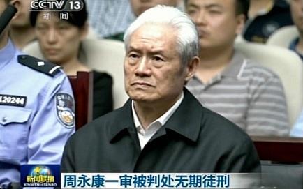Chu Vĩnh Khang trong phiên tòa xét xử. Ảnh: CCTV