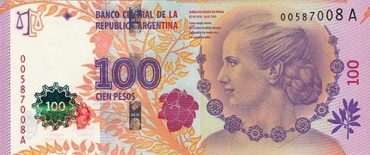 Chân dung bà Evita được in lên mặt tiền mệnh giá 100 đồng của Argentina. Ảnh dẫn theo shophang.net
